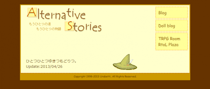 Alternative Stories