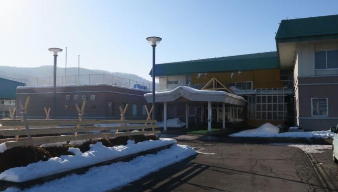 西目屋村中央公民館