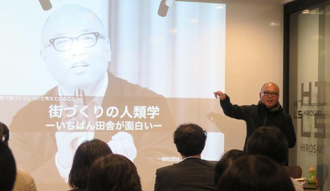 ソシオデザイン・大西正泰さん