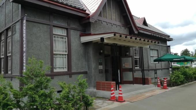 6月16日午後のスターバックス弘前公園前店