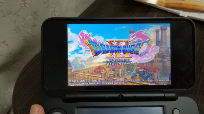 ドラゴンクエスト11(3DS版)