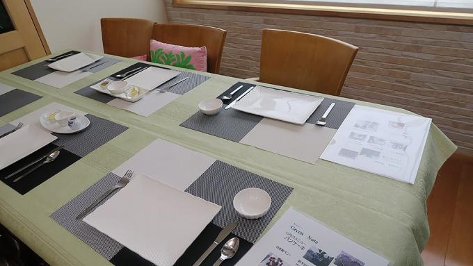 キッチン Green Note 座席