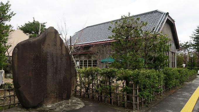 2018/04/16スターバックス弘前公園前店
