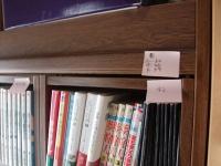 本棚にフセン