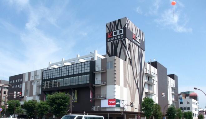 2013/07/27・ヒロロオープン日