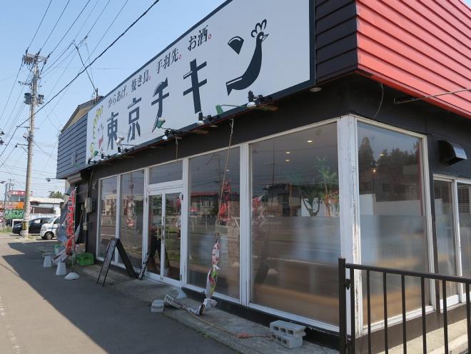 東京チキン店舗外観