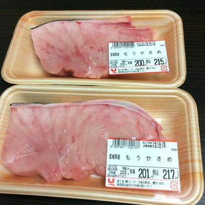 スーパーに並ぶサメ肉