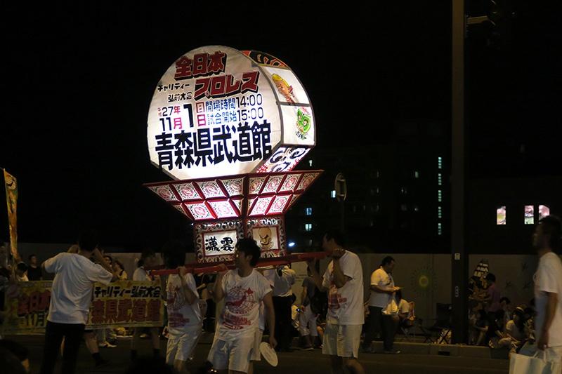 全日本プロレスの担ぎねぷた