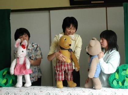 一時は人形劇もやりました