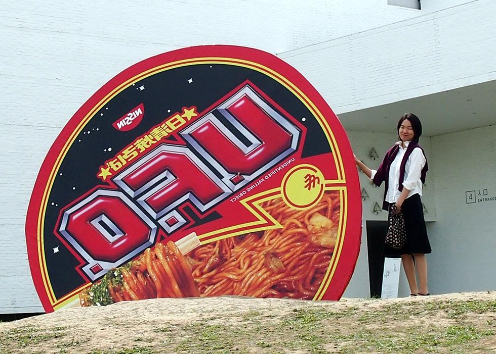 青森県立美術館「化け物展」のU.F.Oと並ぶ