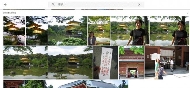 「京都」で検索