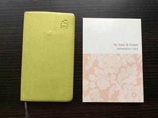 文庫サイズと県民手帳