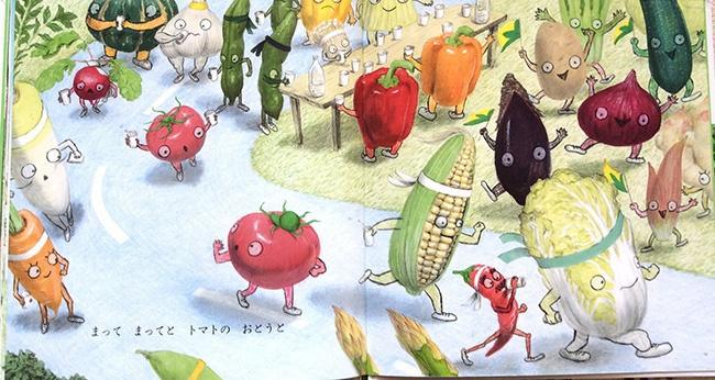 「まって まってと トマトの おとうと」