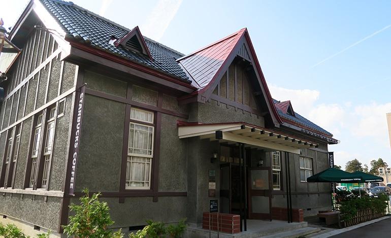旧第八師団長官舎を改築したスターバックスコーヒー弘前城公園前店