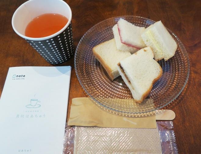 イギリストースト4種とリンゴのお茶