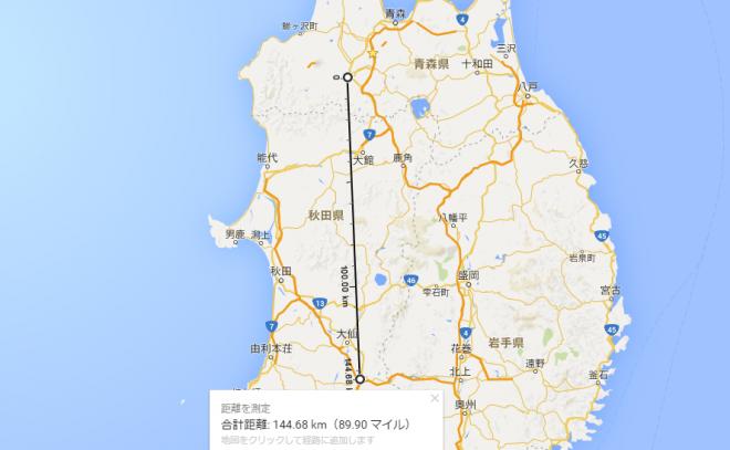 GoogleMAPで直線距離測定