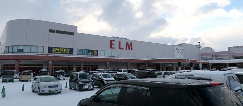 五所川原市のショッピングセンターELM
