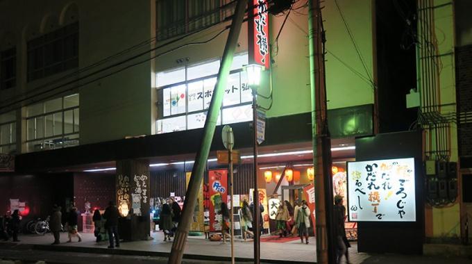 弘前バル街本部がある「かだれ横丁」