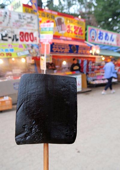 黒いジャンボおでん串