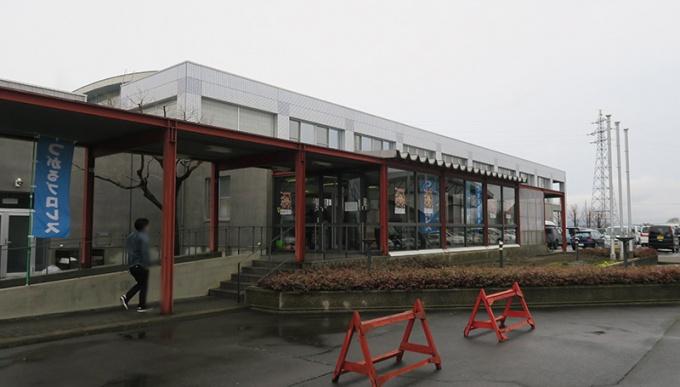 河西体育センター