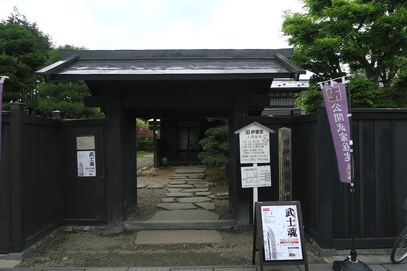 「武士魂」会場の武家屋敷入り口