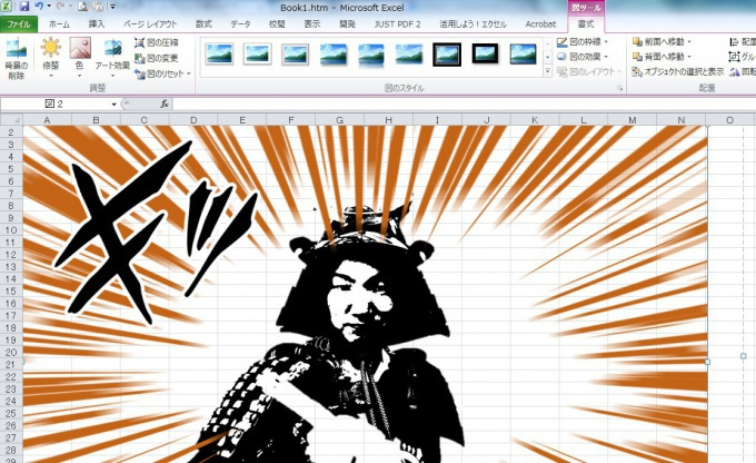 Excel2010で制作中