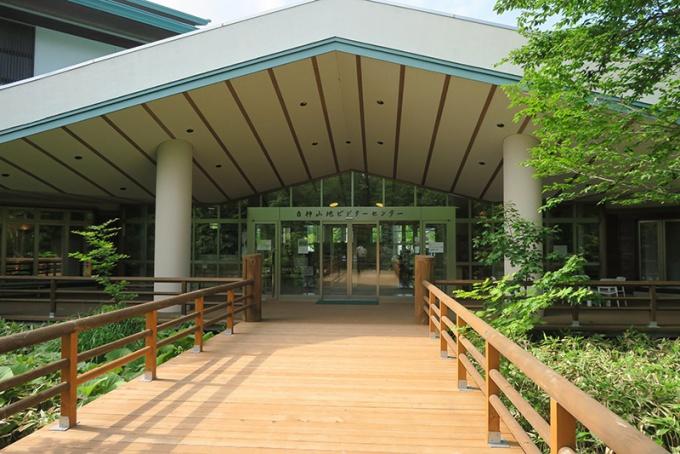 西目屋村・白神山地ビジターセンター入口