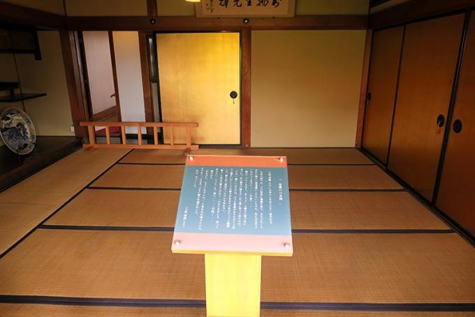 金襖の部屋