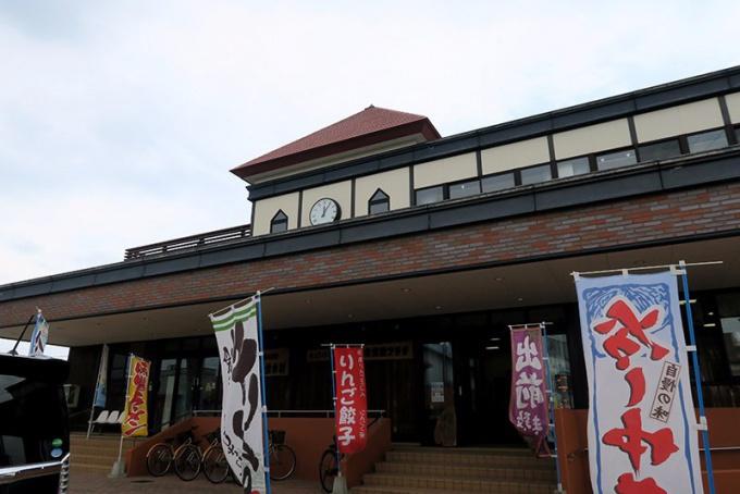 金木駅&交流館