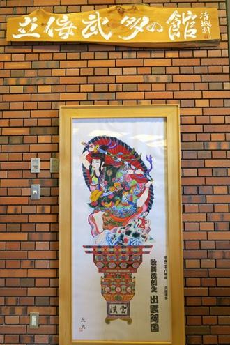 展示館入口に原画がありました