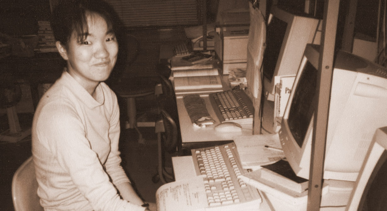 1995年・20歳の頃、Win95のパソコンを使い始める