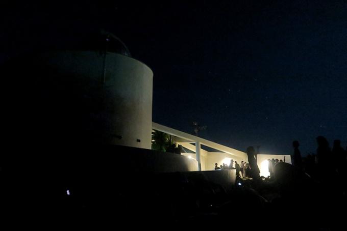 ロマントピア天文台