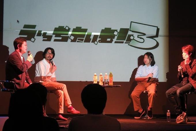 左から齋藤さん、佐野さん、三浦さん、せのおさん