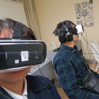 VR視聴中