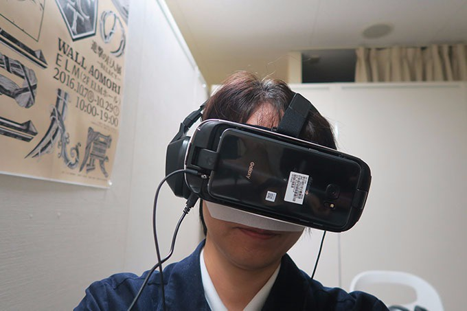 VR視聴の状態