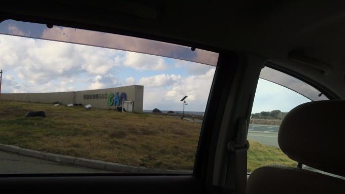 男鹿水族館GAOが見えた!