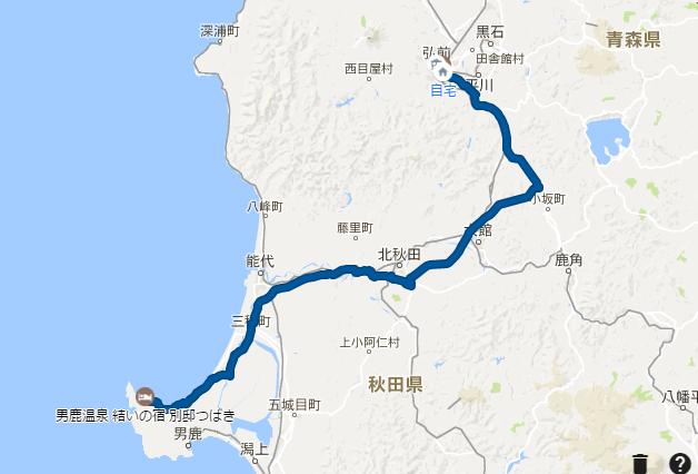 弘前~男鹿のホテル(GoogleMap)