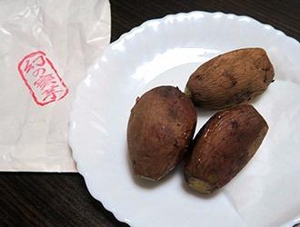 幻の蜜芋(3個入)