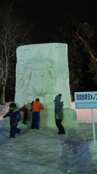 タメノブーンV雪像