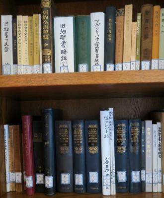 分類されている蔵書
