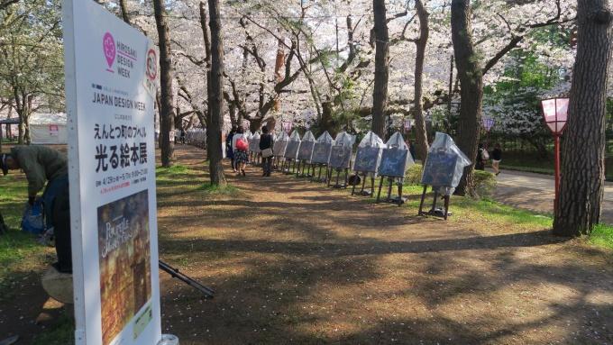 えんとつ町のプペル光る絵本展(4/30朝)