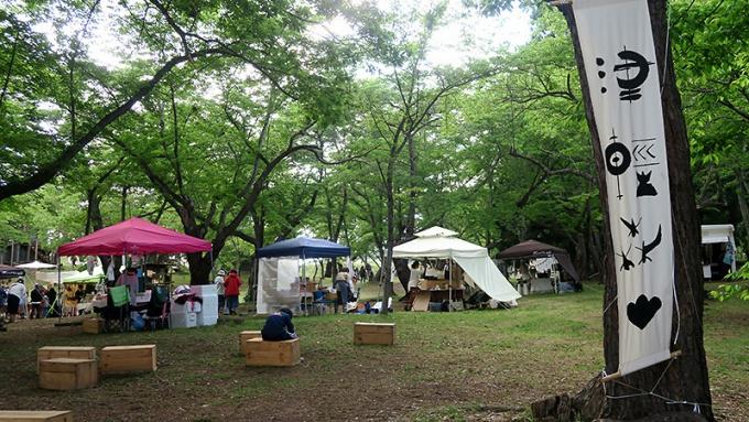 津軽森2017(岩木山桜林公園)