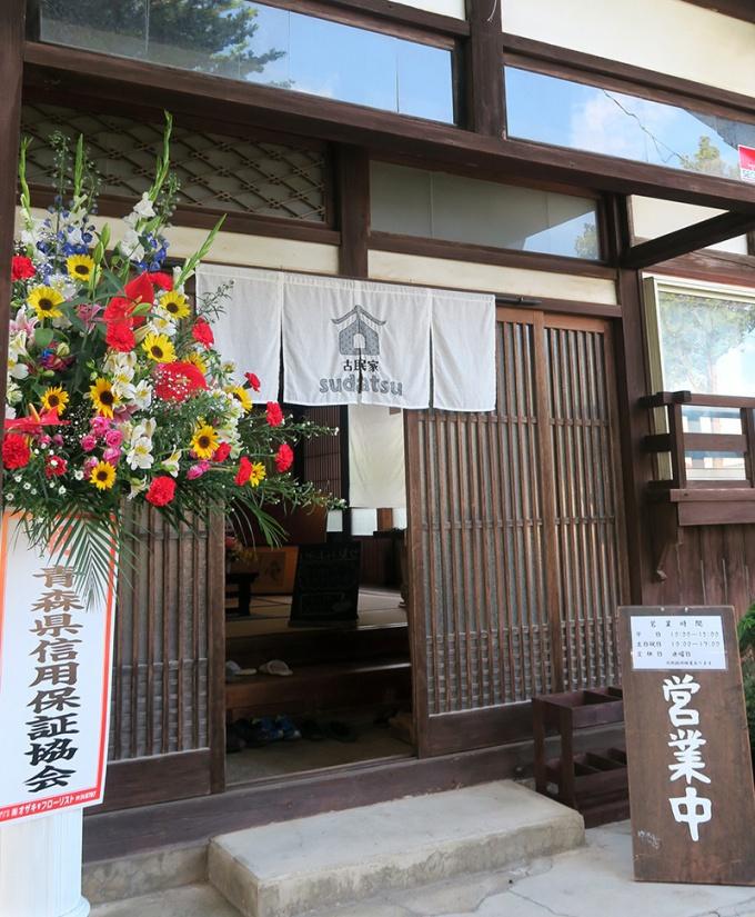 オープンした古民家sudatsu(5/28撮影)