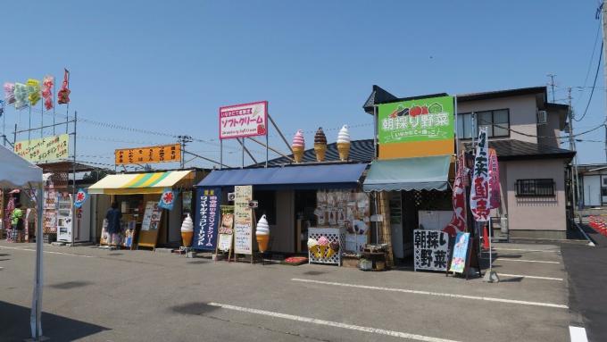 田んぼアート商店街