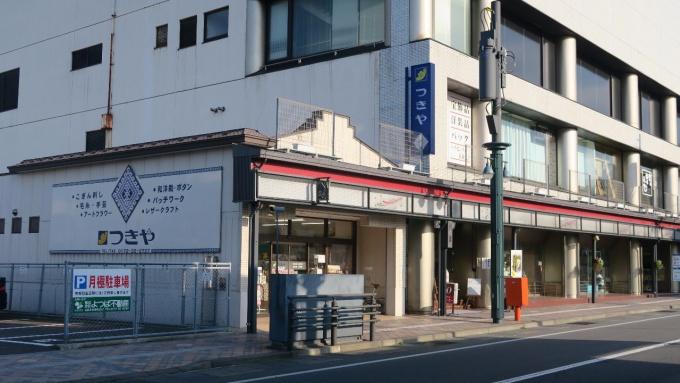 土手町、紀伊國屋書店隣りの「つきや」店舗