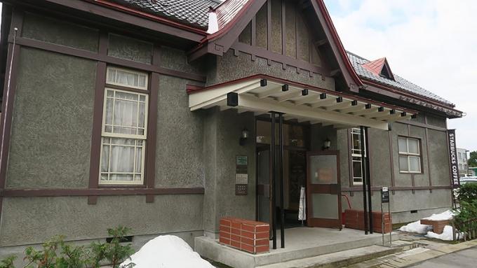 11月27日のスターバックスコーヒー弘前公園前店