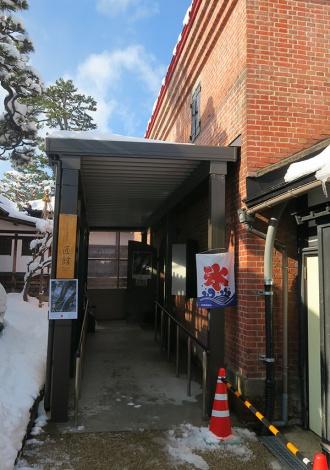 考古館入口