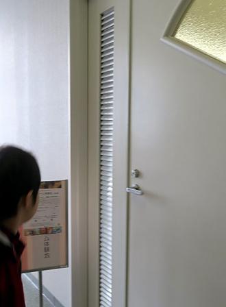 研修室にボードゲームの文字発見!