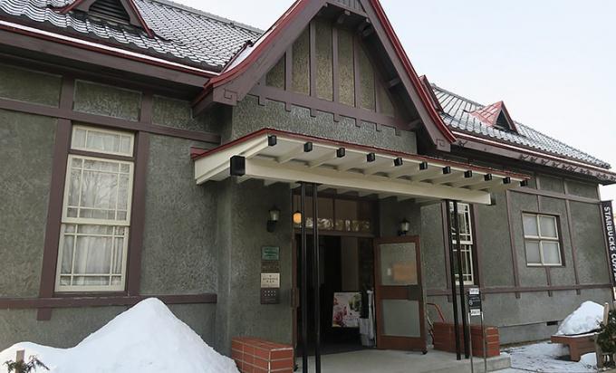 2018年1月22日のスターバックス弘前公園前店