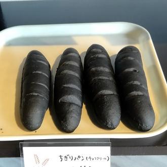 黒すぎるちぎりパン(チョコレート入り)